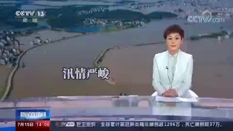 """消防网_消防视频_中国消防在线_群众出行困难 消防员当起""""摆渡人"""" (773播放)"""