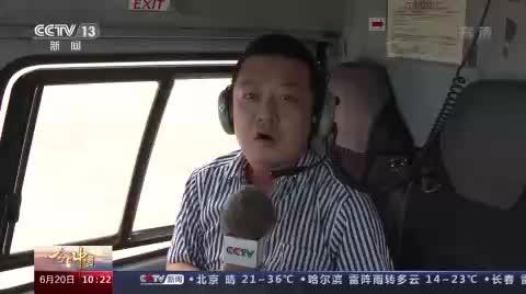 今日中国·新疆丨总台记者带你空中俯瞰±1100千伏特高压输电线路